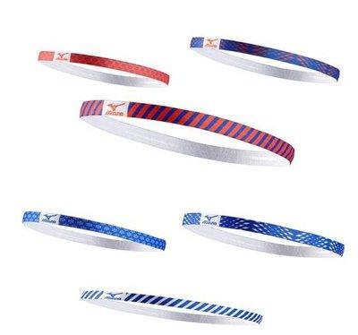 Mizuno  Training 3-Pack Headband